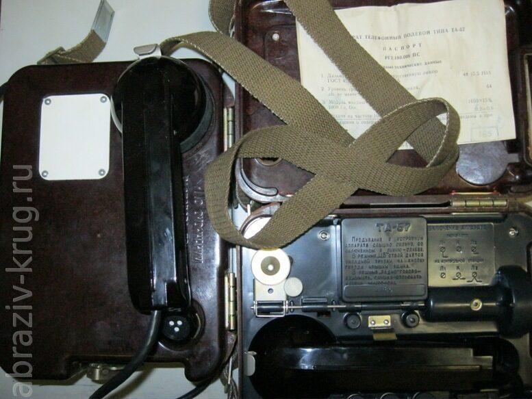 Телефонный Аппарат Та 57 Инструкция